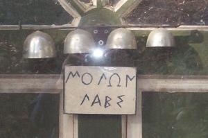 molon-labe-door
